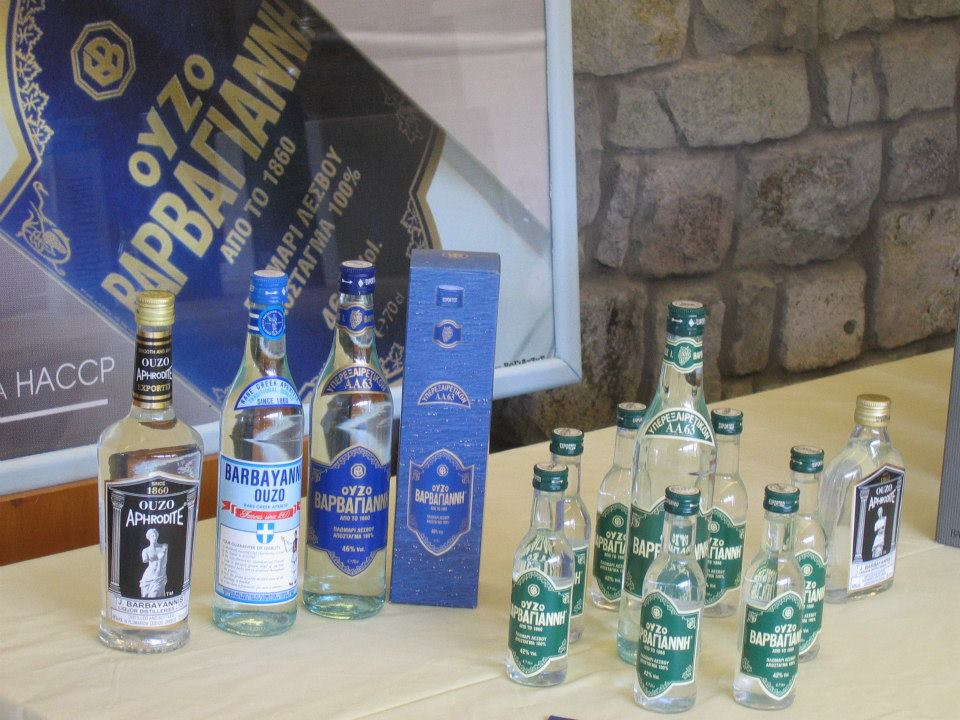 Barbayanni Ouzo Distillery