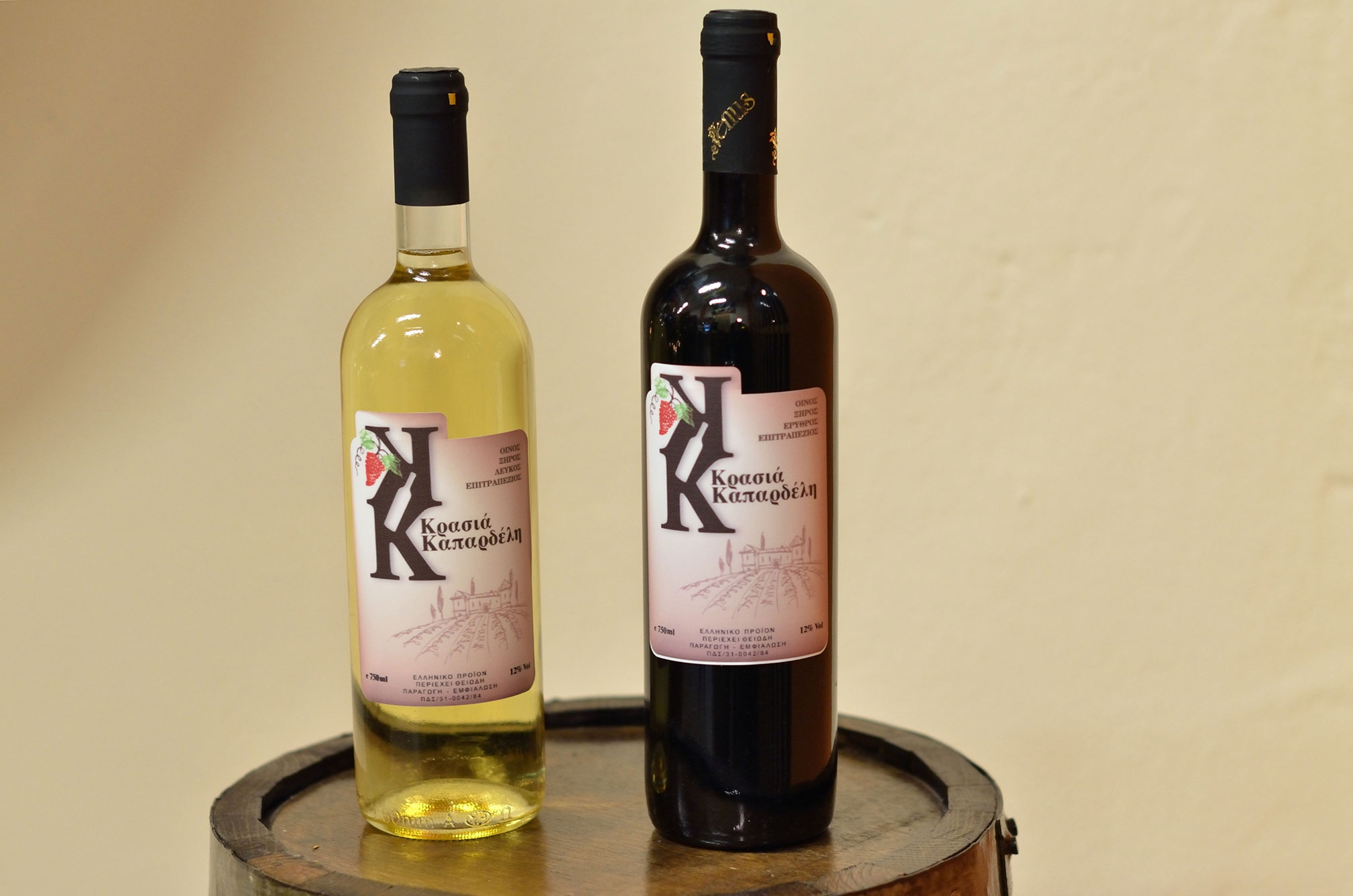 Kapardelis wines