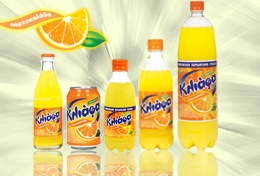 Kliafa refreshments-juices company