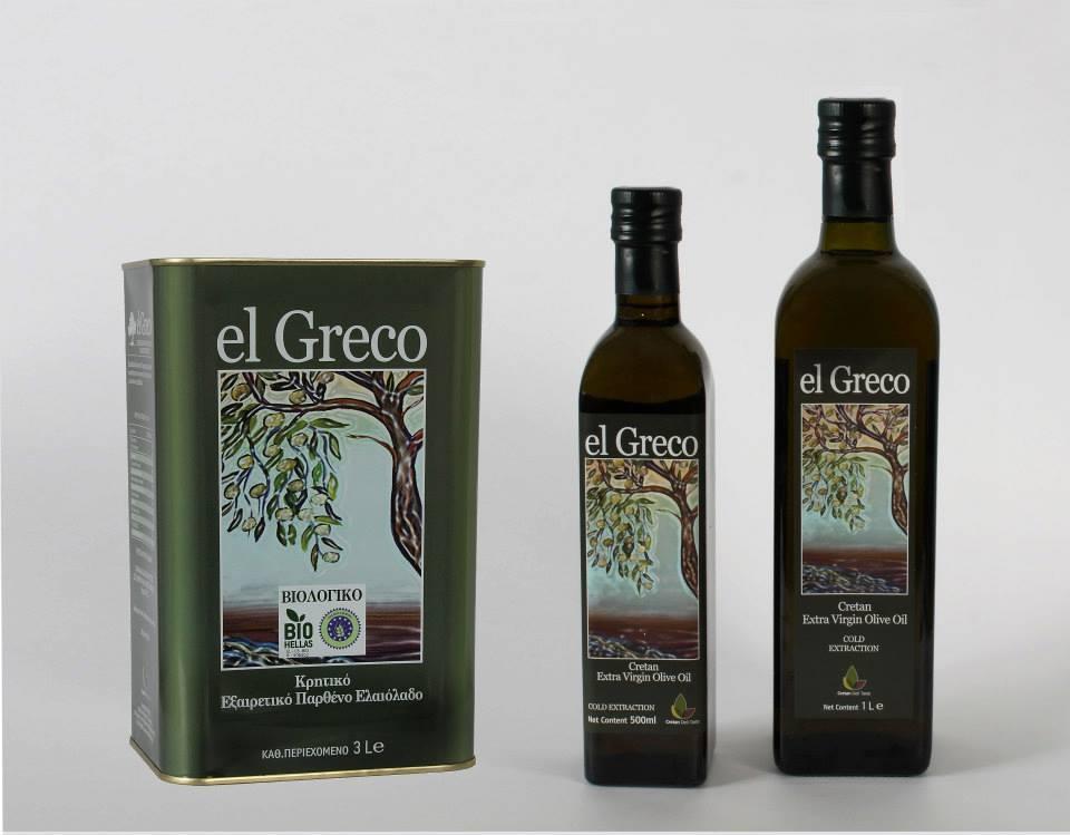 Organic extra virgin olive oil ''Olvios''.