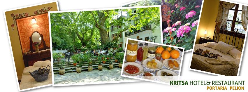 Kritsa Hotel and Restaurant Portaria Pelion