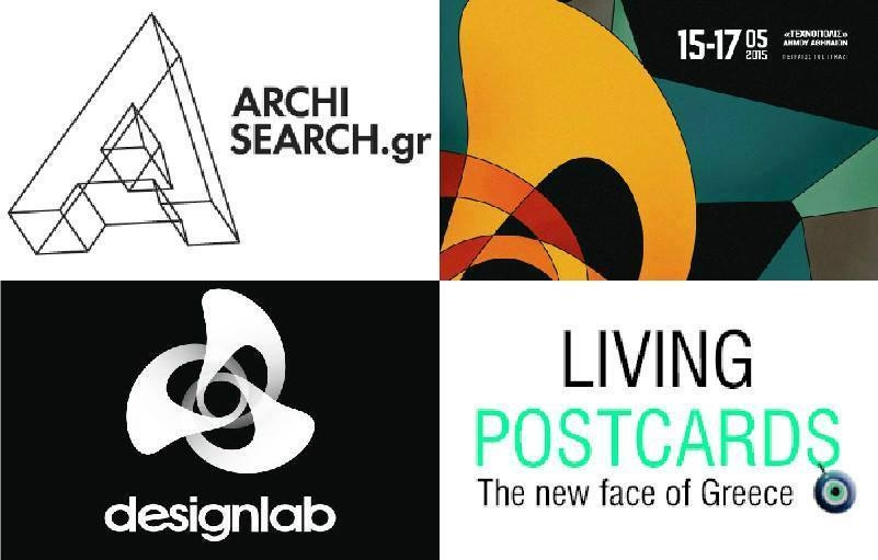 Living Postcards at Design Lab / Gazi