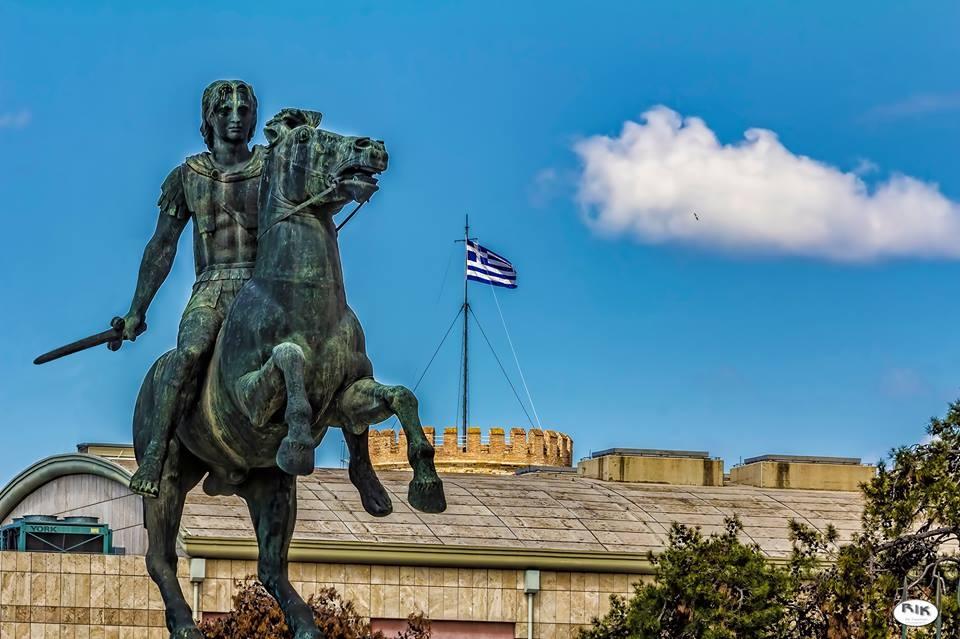 ''My Greek Odyssey