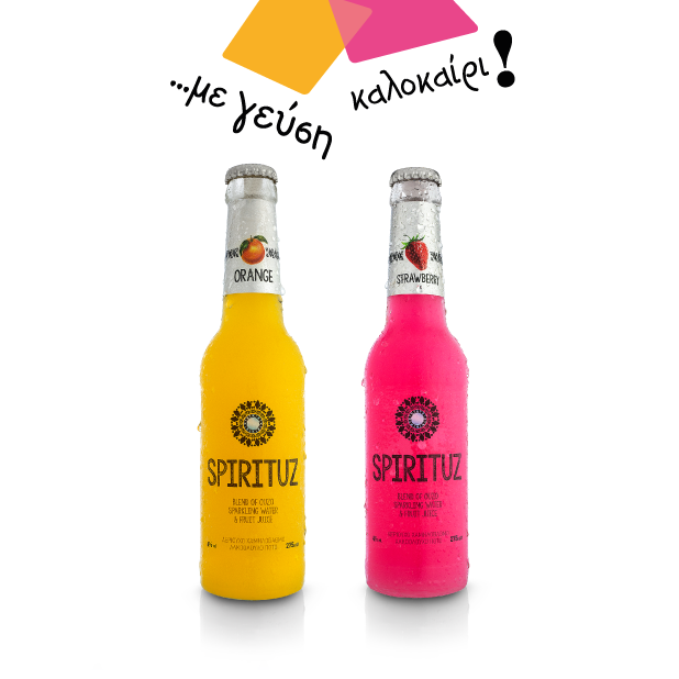''Spirituz'' high quality ouzo mixed with natural fruit juice and sparkling water!