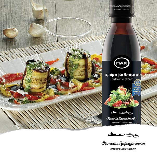 ''Ζafiropoulos Vinegars''.