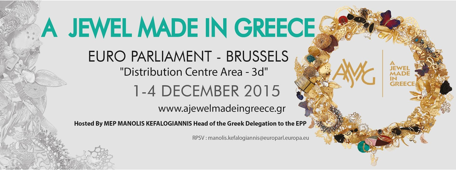 A jewel made in Greece. Designer's third Annual Meeting