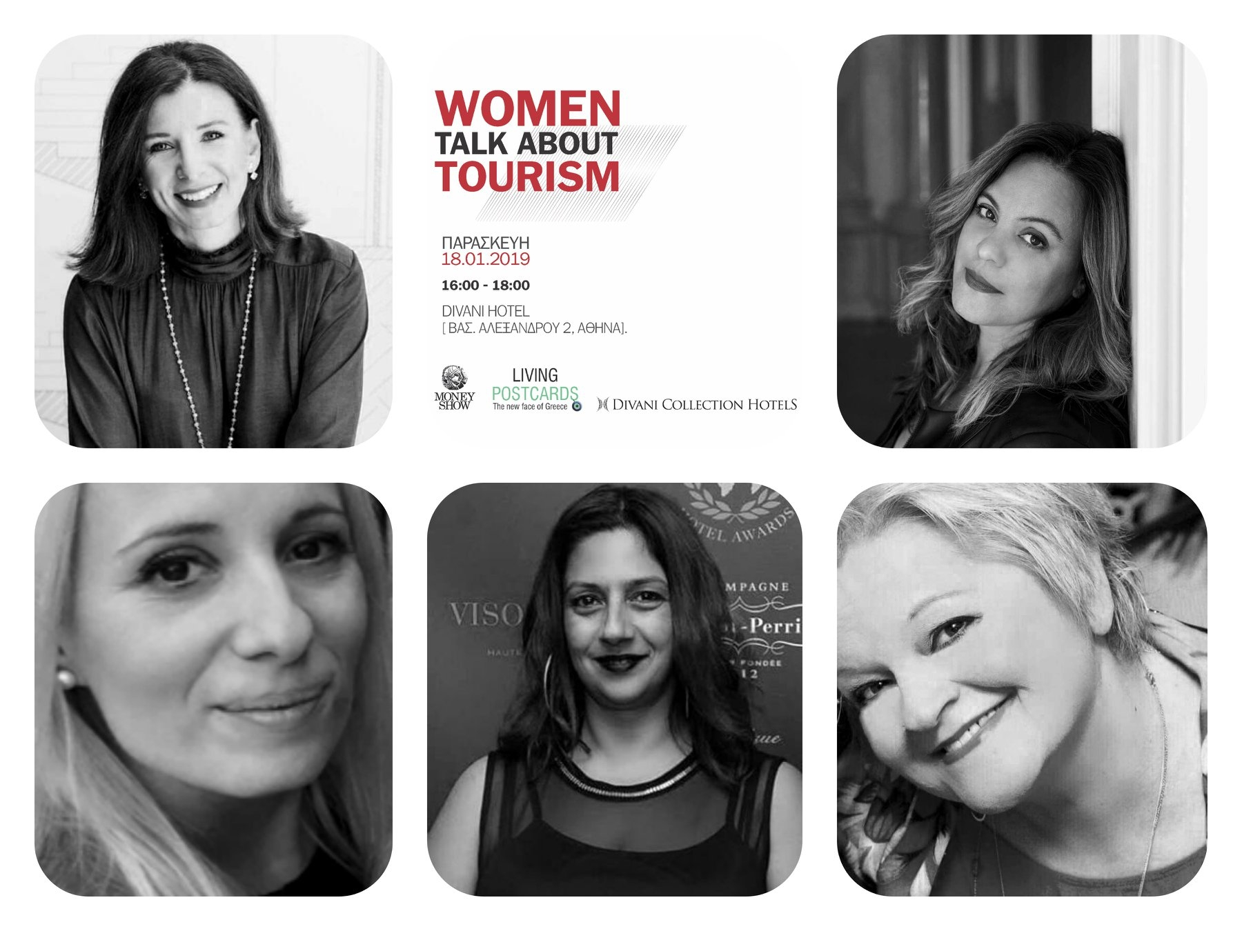 #Women_talk_about_tourism