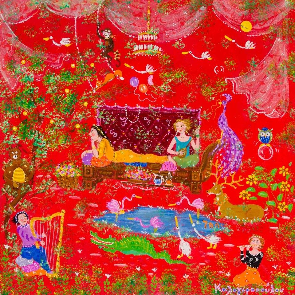 Sofia Kalogeropoulou - painter