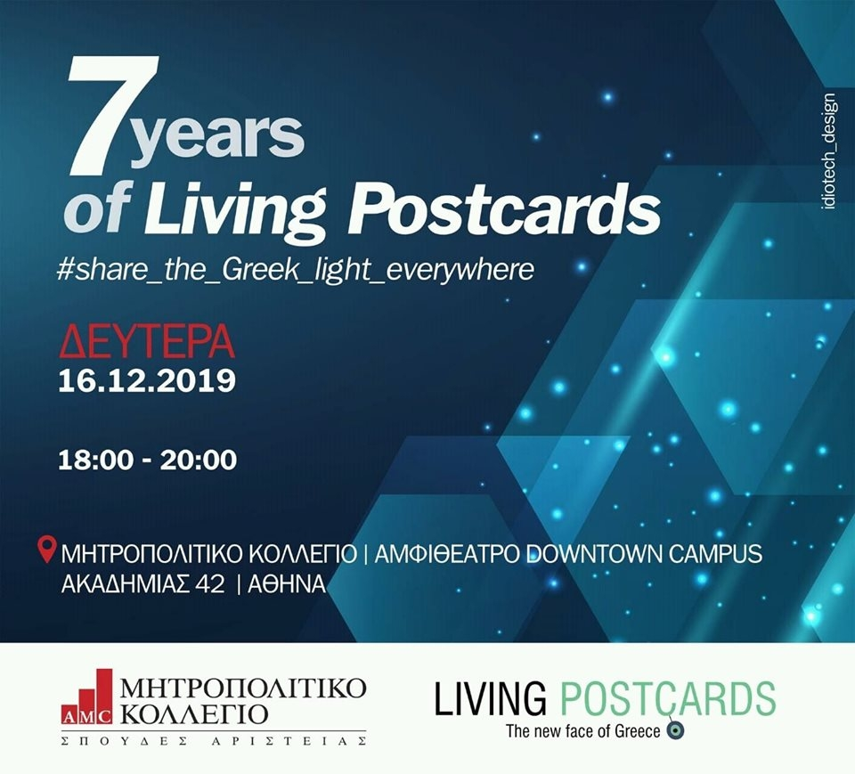 7 Years of Living Postcards