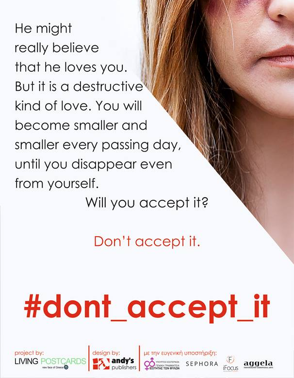 #dontacceptit - A campaign about domestic violence by ''Living Postcards''.
