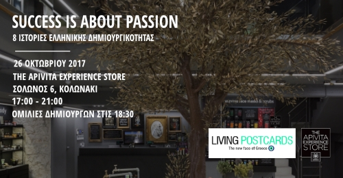 ''8 Greek Stories''. An event by Living Postcards hosted by Apivita.