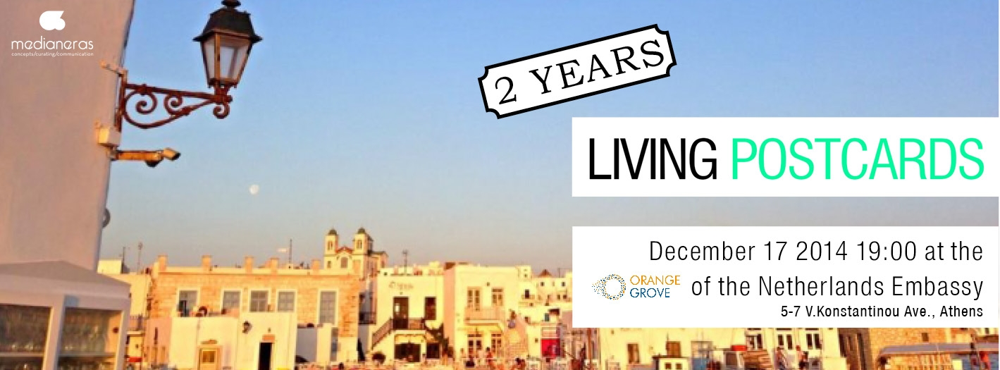 2 Years of Living-Postcards. An event with music, food, sweets and great speakers!