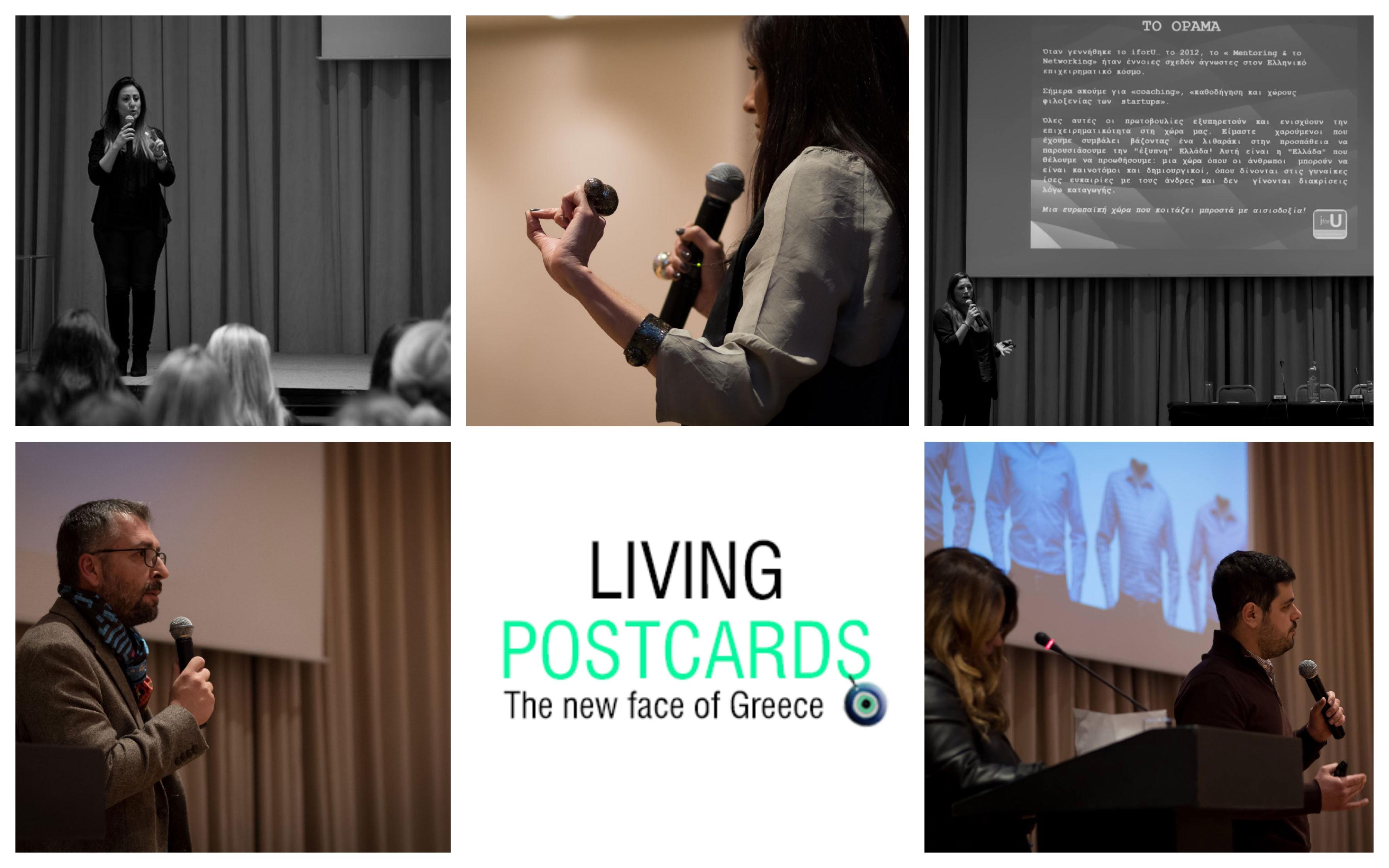 To 14ο event της πλατφόρμας Living Postcards στο Hilton Athens
