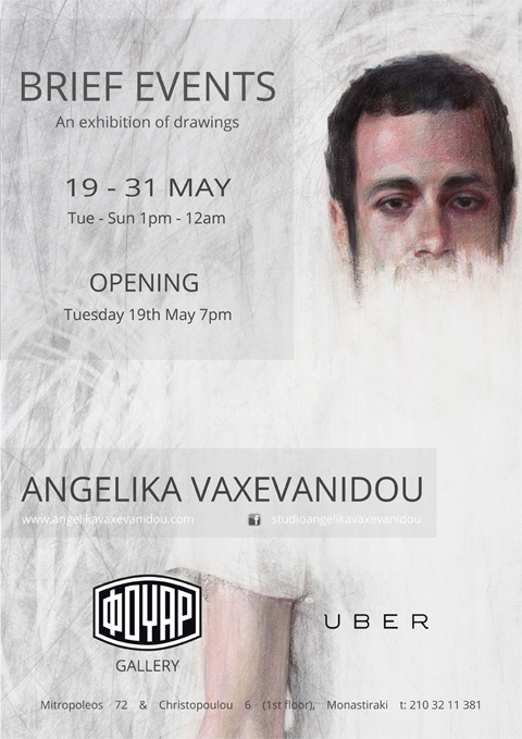 ''Brief Events''. Solo Exhibition from Angelika Vaxevanidou.