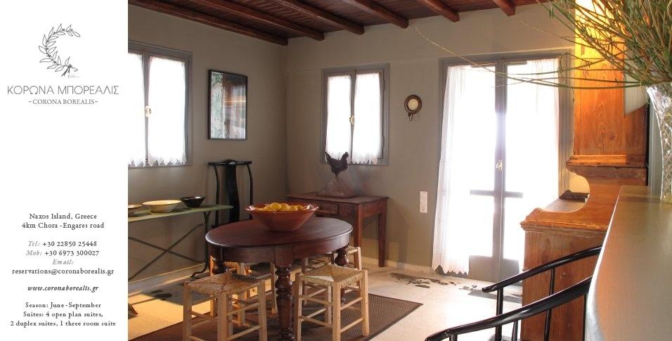 ''Corona Borealis'' Βoutique Hotel Naxos Island